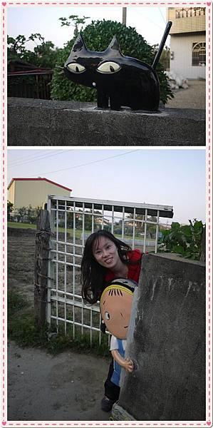013 黑貓.jpg
