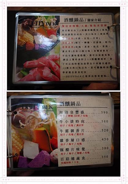003 menu.jpg