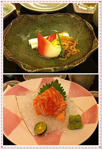 003 前菜 & 生魚片