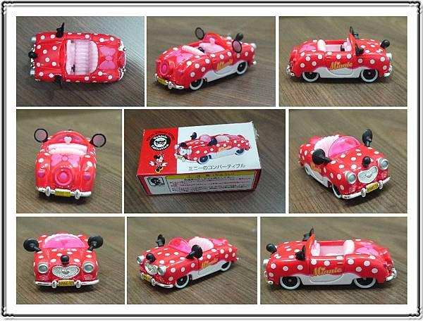 車車--米妮