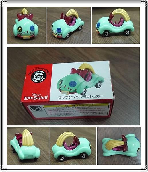 車車--小奇玩具