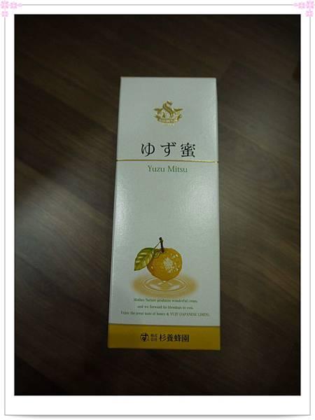 吃 -- 007 柚子蜜