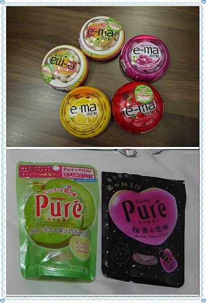 吃 -- 002 糖果