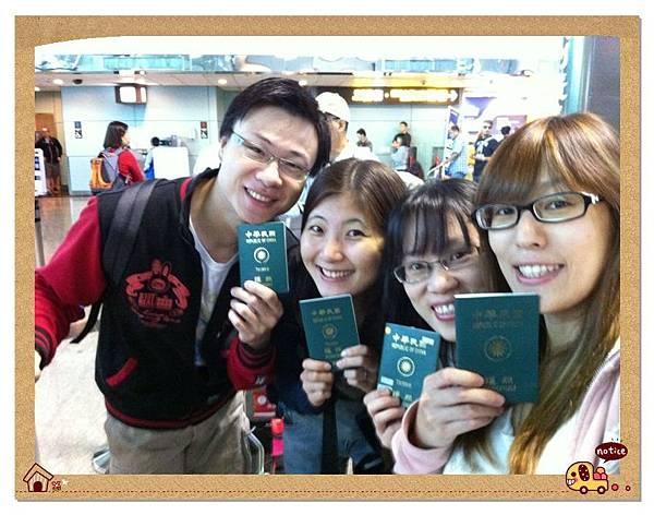 001 出發-護照