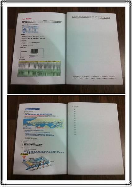 006 交通資訊