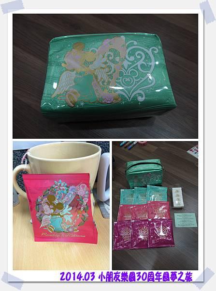 020 米妮花茶