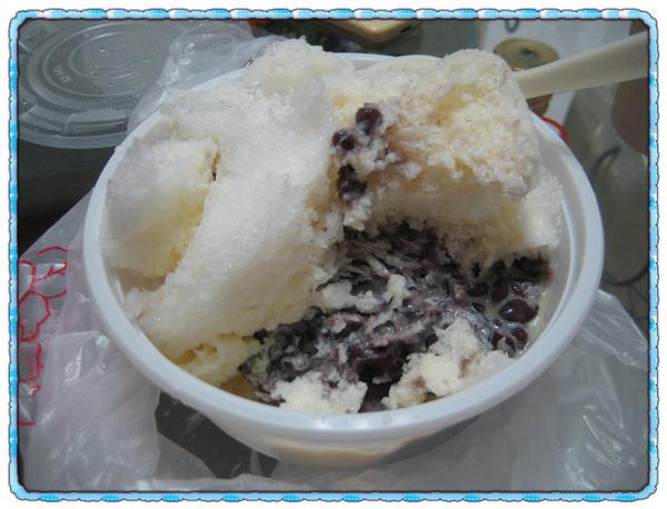 紅豆牛奶冰.jpg