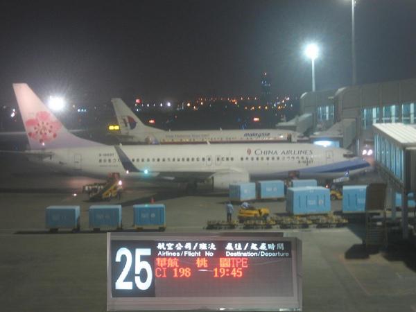 1-06 我的飛機.jpg