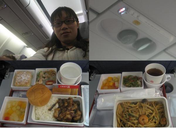 1-07 難吃飛機餐.jpg