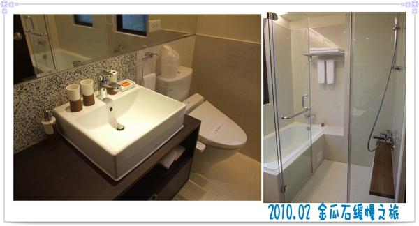 014 浴室.jpg