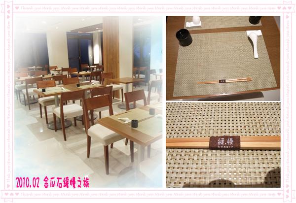 001 餐廳.jpg