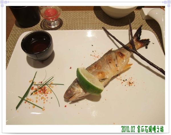 005 風味烤魚.jpg
