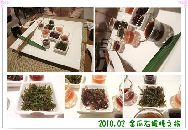 006 鮮味海菜.jpg