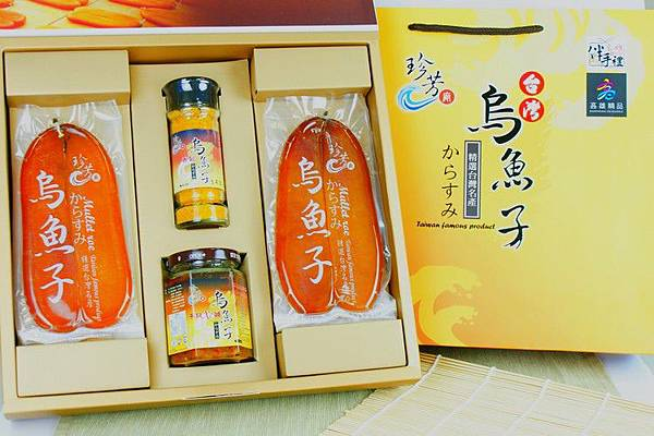 珍芳三合一禮盒(分為金鑽、尊榮、頂級、首選四種尺寸,內含烏魚子x1+烏魚子香鬆x1+烏魚子XO醬x1)