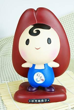 吉祥物-烏魚寶寶.JPG