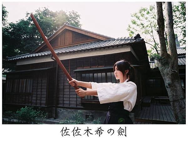 2013-03 小豬 (FUJI X-TRA 400)5
