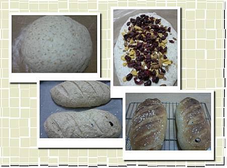 手工什錦雜糧麵包