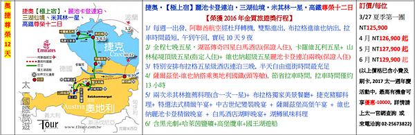 螢幕截圖 2017-06-05 08.34.55_副本.png