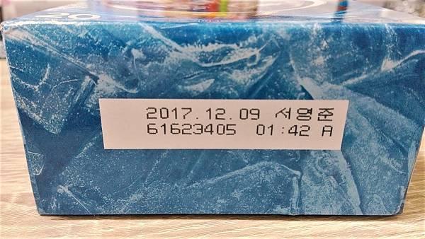 2017-07-03-10-40-43-503.jpg