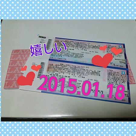 PhotoGrid_1421570417513.jpg