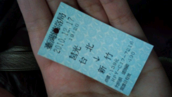 ticket.bmp