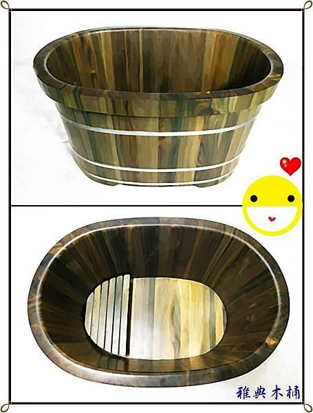 雅典木桶泡澡桶
