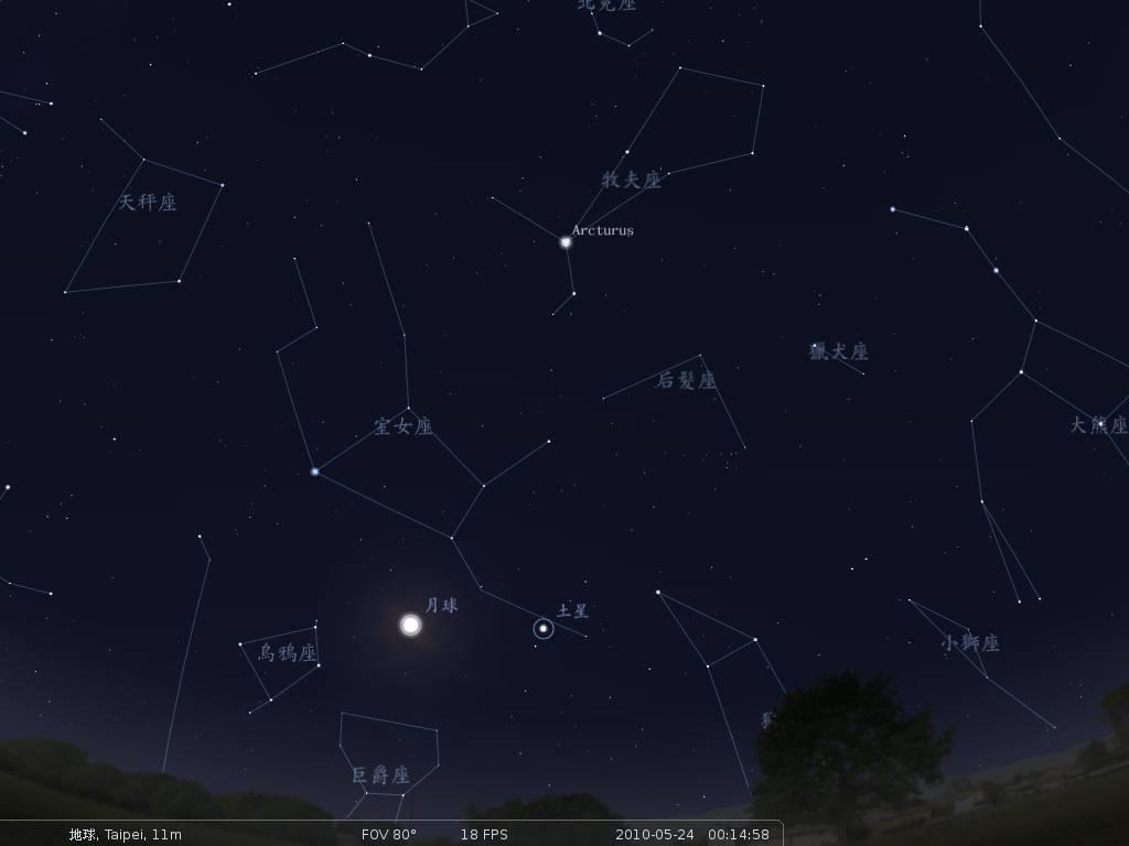 stellarium1.jpg