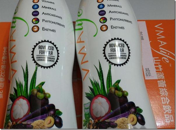 在家工作聯盟Raymond維瑪VMAlife山竹果果汁升級開箱文