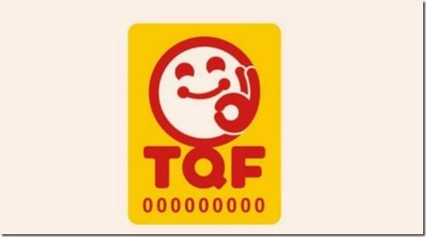 TQF 食品認證標章認識嗎?與GMP食品認證差異?