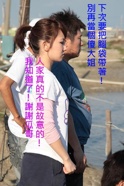 謝忻+胡瓜(加字).jpg