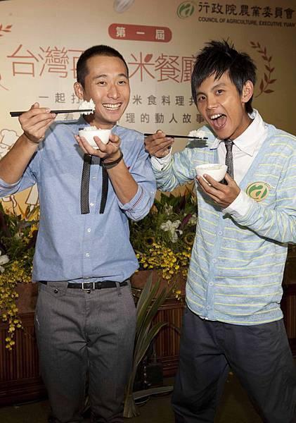 浩角翔起擔任「第一屆台灣百大米餐廳大賽」活動代言人,號召全民開心吃飯!.jpg