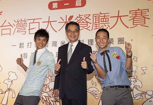 行政院農業委員會「第一屆台灣百大米餐廳大賽」正式開跑!.jpg