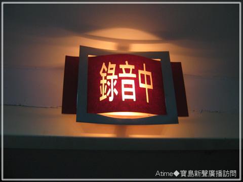 寶島新聲01.jpg