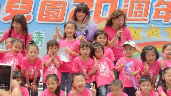 5月2日育仁幼稚園與長榮大學