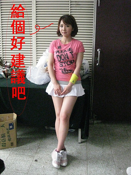 上海世博遊建議
