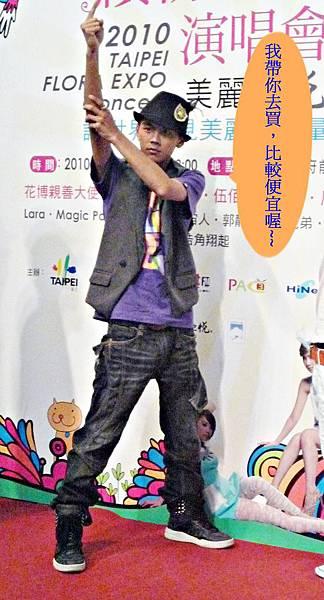 阿翔周.JPG