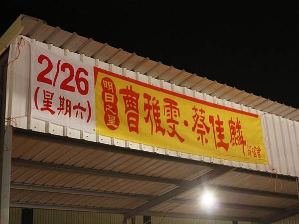 台南6.JPG