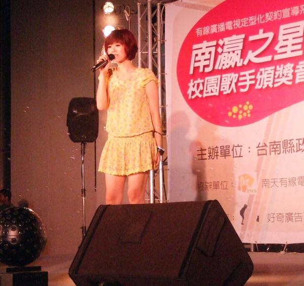 雅雯南1.JPG
