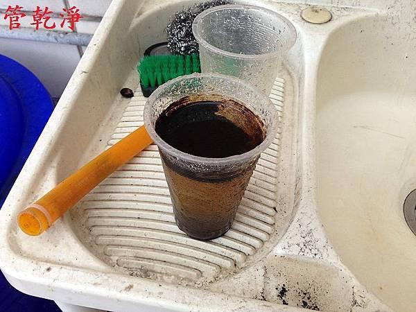新竹市西大路清洗水管