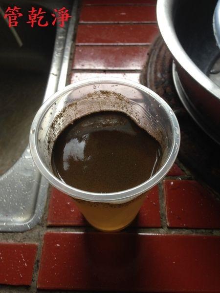 桃園市 新屋鄉 文化路一段 水管清洗