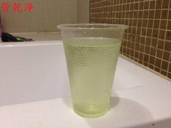 新竹縣 竹北市 四維街 洗水管