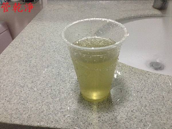 台北市 南京東路 洗水管