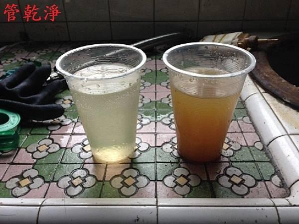 新竹市 竹光路 清洗水管