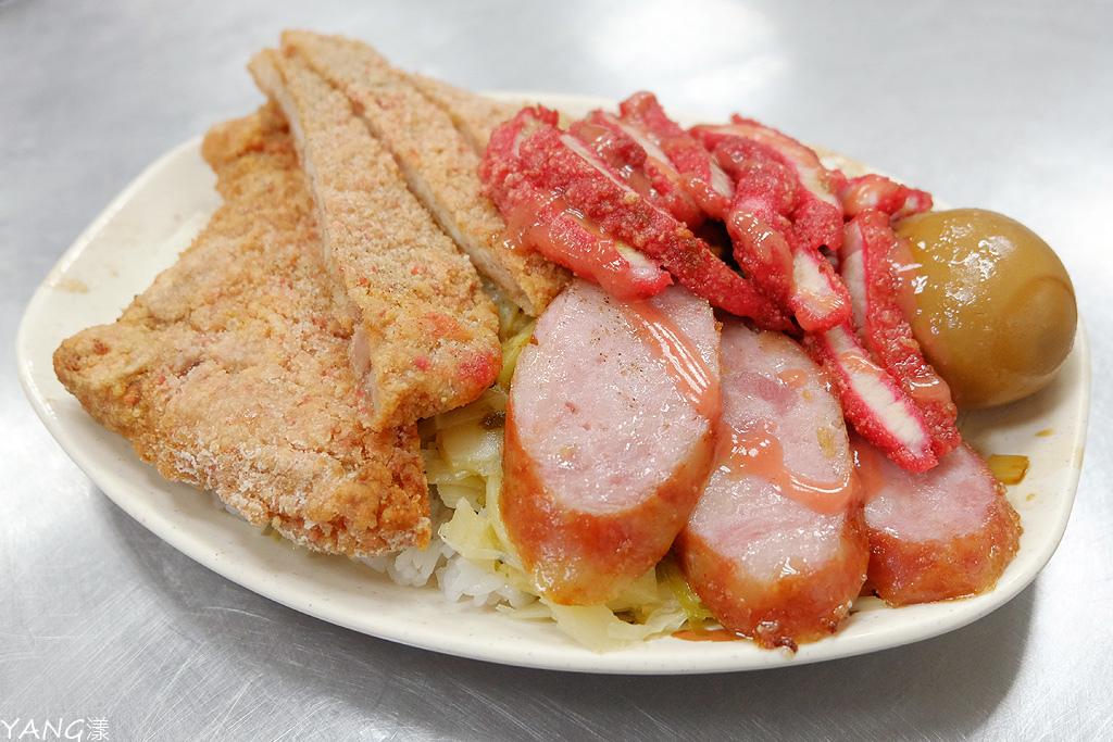 阿奕の腿庫飯--大綜合飯2