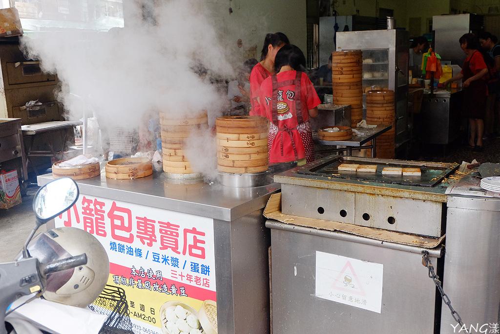 蘆洲信義豆漿