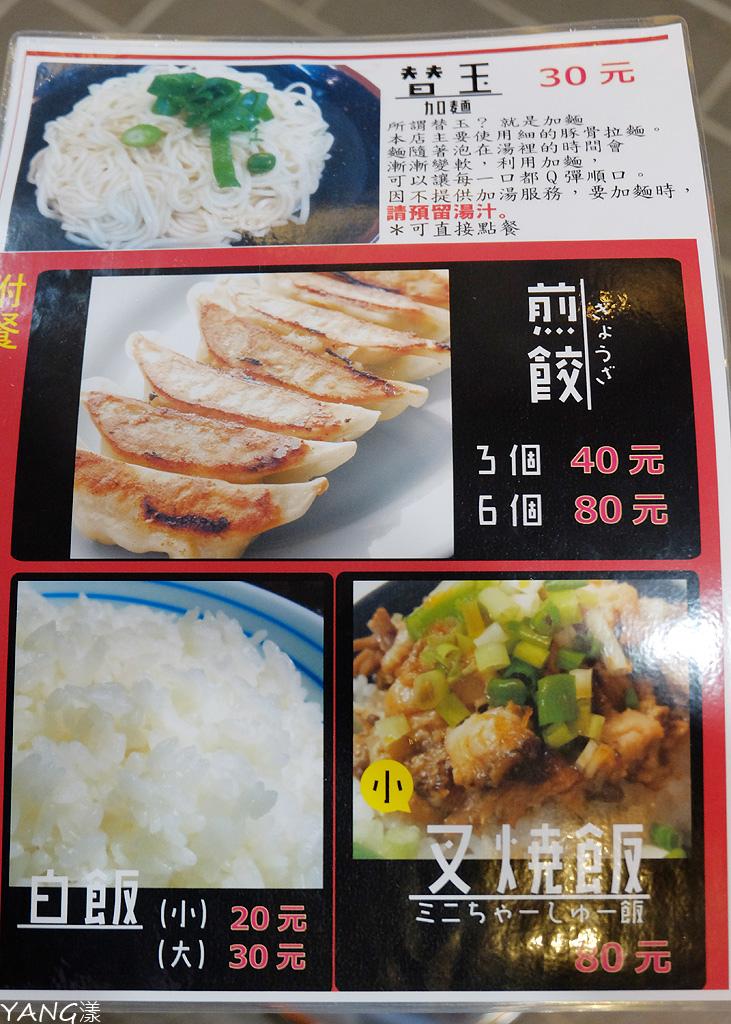 らーめん専門店小川(TW)