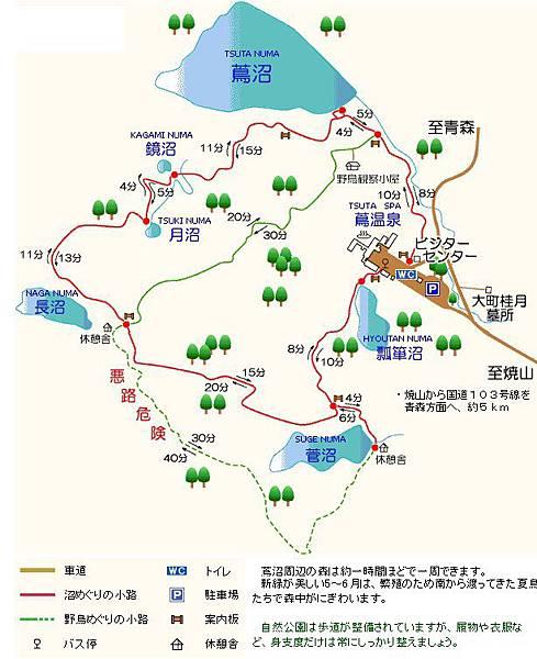 蔦沼散策地圖.jpg