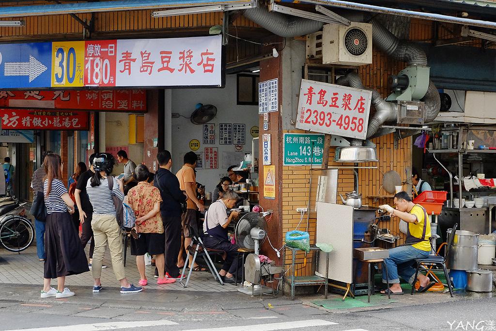 青島豆漿店