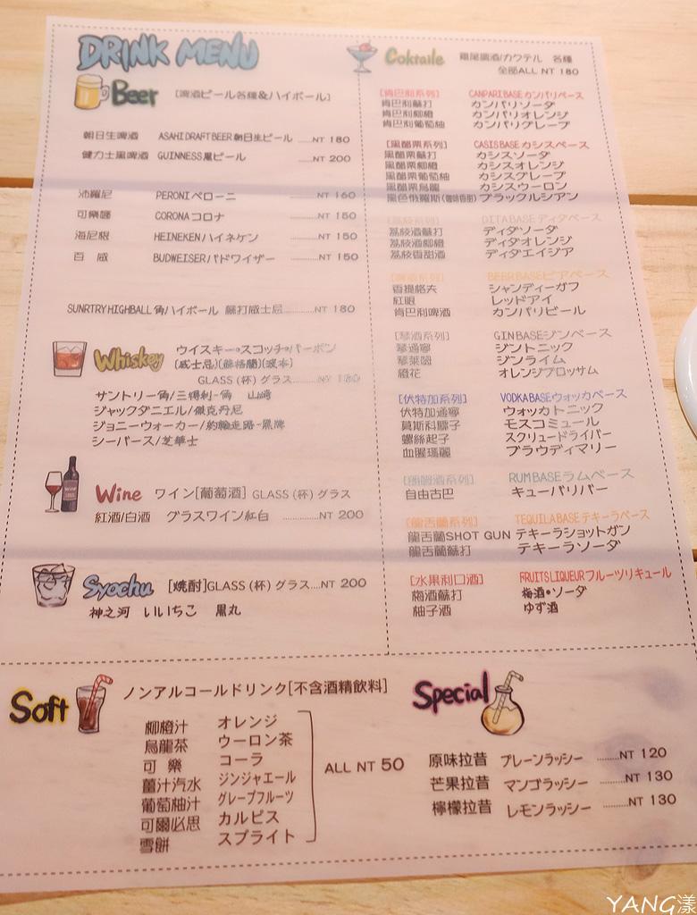 銀兎中山店