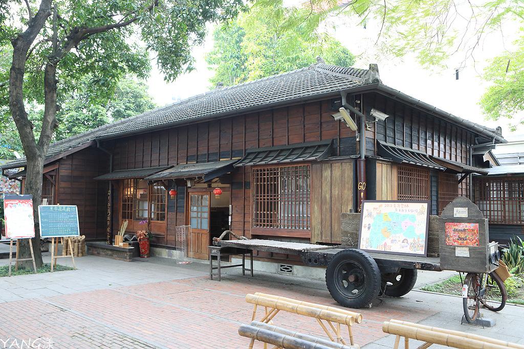 虎尾故事館